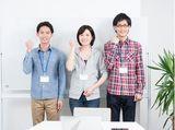 株式会社AIホールディングスのアルバイト情報