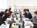 株式会社インバスケット研究所のアルバイト情報