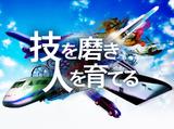 株式会社TTM 西東京支店/NIS180115-2のアルバイト情報