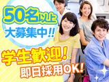 株式会社トライ・アットリソース OAT-飯田橋のアルバイト情報