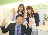 【博多駅周辺】エスプールHSのアルバイト情報