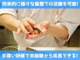 株式会社ルーチェ ※紹介先:東京都中央区のアルバイト情報