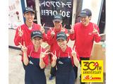 ピザ・カリフォルニア 金池南店のアルバイト情報