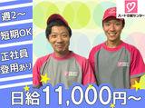株式会社ハート引越センター 静岡センターのアルバイト情報