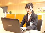 UniLife調布店のアルバイト情報