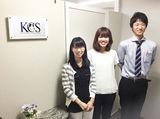 株式会社ケー・シー・エスのアルバイト情報