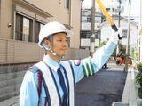 紫警備保障株式会社 【大宮エリア】のアルバイト情報