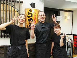 和牛焼肉うのう 福島本店のアルバイト情報