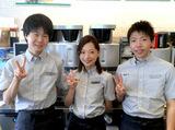 ドトールコーヒー 上島店のアルバイト情報