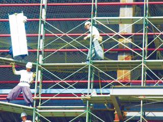 矢野建設のアルバイト情報