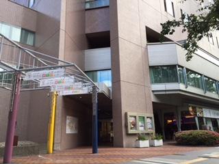 札幌ビューホテル 大通公園のアルバイト情報
