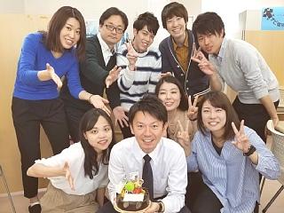 アイオ株式会社 北九州支社のアルバイト情報