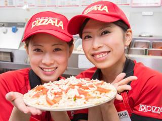 PIZZA-LA ピザーラ 浜松葵店のアルバイト情報
