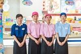 サーティワンアイスクリーム モラージュ佐賀店のアルバイト情報