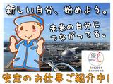 株式会社プログレス 勤務地:岐阜県羽島市のアルバイト情報