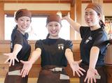 久兵衛屋 熊谷太井店のアルバイト情報