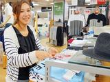 BIG M ONE(ビッグエムワン) 各務原三井店のアルバイト情報
