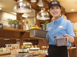 ステーキガスト 京都十条通店<018133>のアルバイト情報
