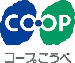 コープ魚住店/生活協同組合コープこうべのアルバイト情報