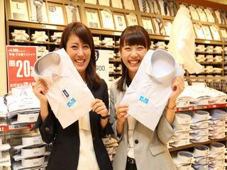 ORIHICA(オリヒカ) 神戸住吉リブ店のアルバイト情報