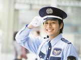 日本中央警備株式会社のアルバイト情報