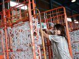 ヤマト運輸(株) 鳥取中央支店のアルバイト情報