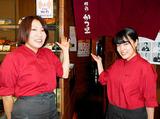 かつ里 北浜大阪証券取引所店のアルバイト情報
