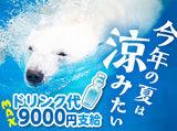 グリーン警備保障株式会社 町田支社 海老名エリア/A0450017013a0010のアルバイト情報