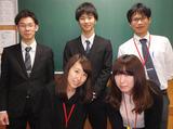 スクール21 所沢教室のアルバイト情報