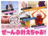 株式会社リージェンシー 新宿支店※調布エリア/GEMB03443のアルバイト情報