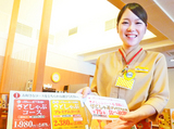 和食さと 日進店のアルバイト情報