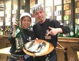 魚の旨い店 飯田橋店のアルバイト情報