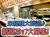 海鮮すし処 下駄や 仙台青葉国分町店のアルバイト情報