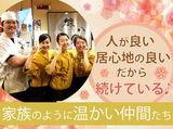 銀八鮨 本店のアルバイト情報