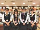 うさぎや 岡山店のアルバイト情報