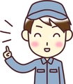 株式会社ティーアール 勤務地:滋賀県甲賀市 水口町ひのきが丘のアルバイト情報