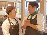 松のや 南浦和店のアルバイト情報