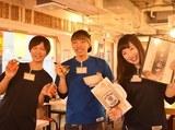 串カツ田中 新宿三丁目店のアルバイト情報