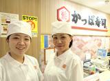 かっぱ寿司 鶴ヶ島店/A3503000395のアルバイト情報