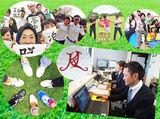 株式会社K&L Group ※勤務地:花屋敷ゴルフ倶楽部(ひろのコース・よかわコース)のアルバイト情報