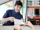 ガソリンスタンド ※セルフ・エクスプレス六甲店(エッソ) U-01のアルバイト情報