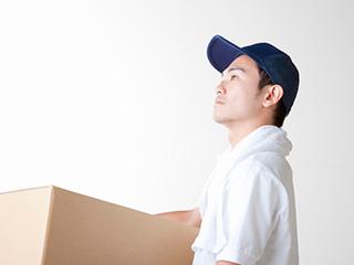 伊藤園 北関東量販部のアルバイト情報