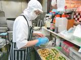 東洋食品株式会社 ※勤務地:サンク二十町のアルバイト情報