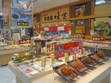 昭和食品株式会社 ※勤務地:とみやま門司本店のアルバイト情報