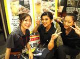 京橋酒場のアルバイト情報