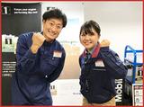 朝日石油株式会社 セルフ七隈SSのアルバイト情報