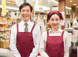 株式会社フィールドサーブジャパン のアルバイト情報