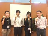 パーソルテクノロジースタッフ株式会社[IT] 関西支社/W180660790のアルバイト情報