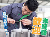 株式会社DELTA中四国 高松本店のアルバイト情報