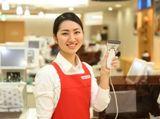 株式会社チェッカーサポート ※勤務地:食品スーパー アピタ磐田店 [6855]のアルバイト情報